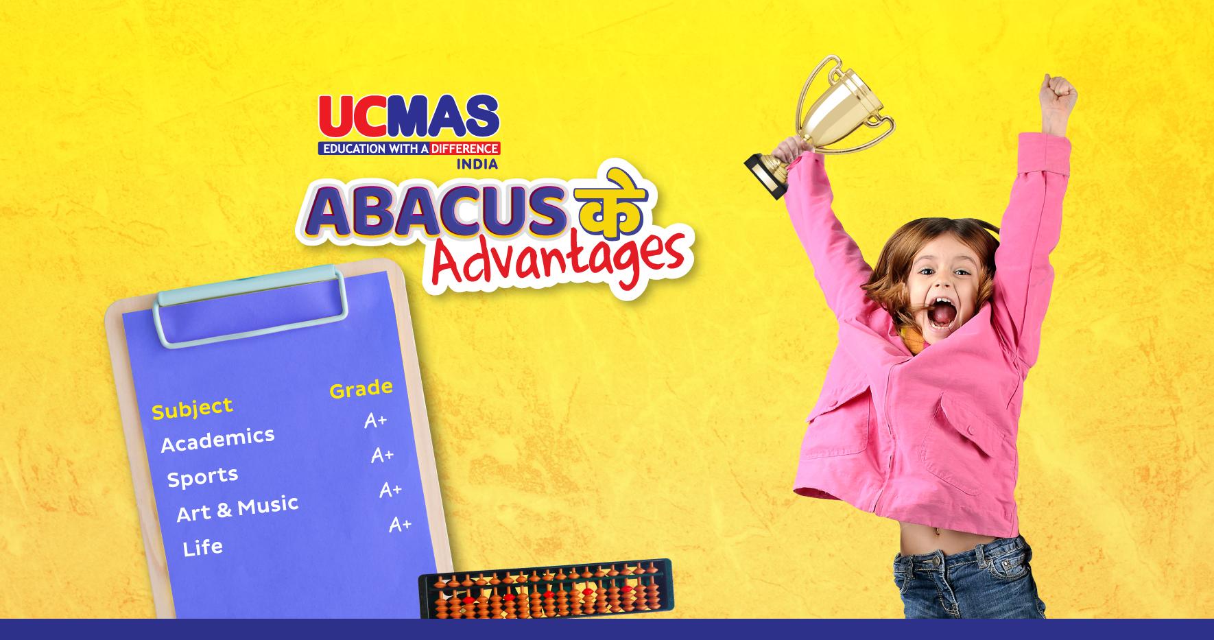 UCMAS_India_Blog-Image